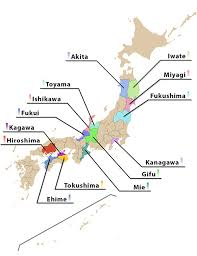 company directories related to overseas business by prefecture