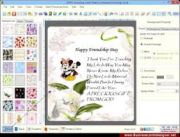 card software greeting cards designer software card maker create christmas new