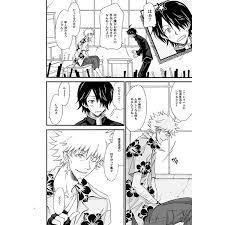 Oshino Meme - boys love yaoi r18 doujinshi bakemonogatari oshino meme x