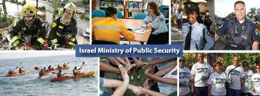 Israel Ministry Of Interior Israel Ministry Of Public Security Home Facebook