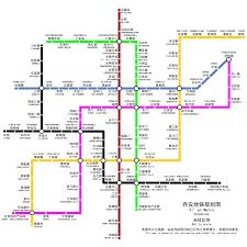 map of xi an xi an subway map xian subway map xi an metro map