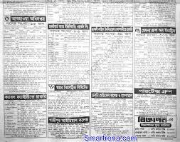 saptahik chakrir khobor newspaper 7 october 2016 job education 24