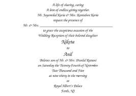 marriage invitation wording india christian wedding invitation wordings wedding
