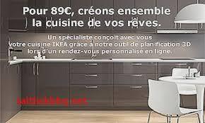 outil 3d cuisine ikea nouveau cuisine kallarp ikea pour idees de deco de cuisine idée