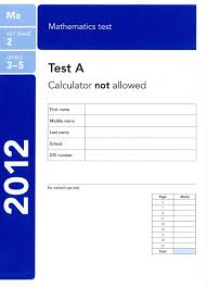 sats tests online ks2 past papers ks2 mathes test papers ks2