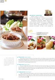 cuisine ch黎re 异域奇葩ch abroad 特勒吉河畔的个性张扬深入gorkhi terelj 国家公园特勒