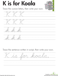 how to write i in cursive cursive letters a z education