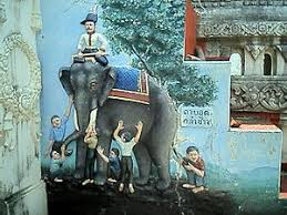 Three Blind Guys Blind Men And An Elephant Wikipedia