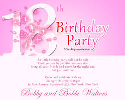 birthday invitation words 18th birthday party invitation wording wordings and messages
