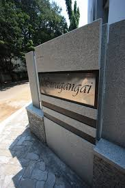 home name board design name plate designed in stone and metal finish the sky villas