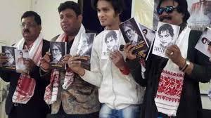 Zubeen Garg S Top Five Controversies In His Life জ ব ন - books on amitabh bachchan brajen borah and zubeen garg