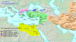 Map Of Greece And Turkey by This Map Shows The Hellenistic World In 300 Bc It Shows A Visual