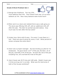 math 8 worksheets lessons tes teach
