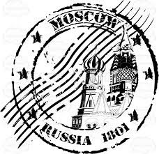 st basils cathedral moscow russia cancelled rubber postage st