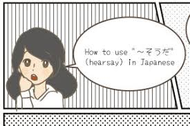 wasabi learn japanese online