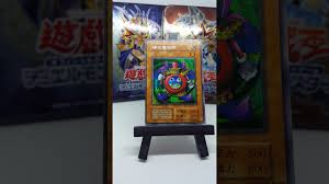 yugioh time wizard youtube
