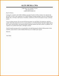 care attendant cover letter tennis technology based education