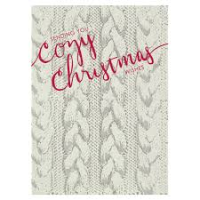 cable knit christmas cable knit christmas card merry christmas cards smudge ink