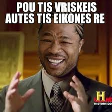 new xzibit meme generator kayak wallpaper