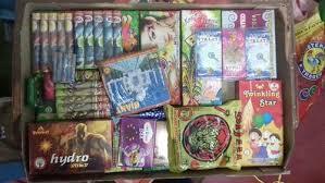 crackers city sivakasi wholesale distributor from sivakasi