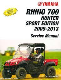 2009 u2013 2013 yamaha yxr700 rhino side x side service manual