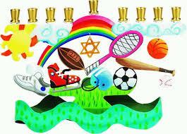 sports menorah sports menorah