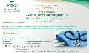 ksa medical training