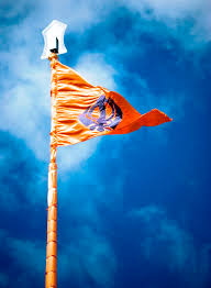 Flag Ceremony Meaning Definition Of Nishan Sahib Sikh Flag