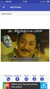 Video Meme Creator - tamil memes comments meme creator photo meme android apps