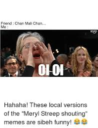 Shouting Meme - friend chan mali chan me sgng hahaha these local versions of the
