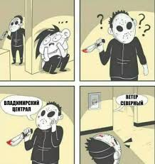 Create Meme Comic - create meme anime comics comics create a comic pictures