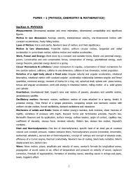 Teradata Resume Sample by Hbti Admission B Tech 2017 2018 Student Forum