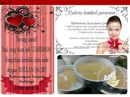 Minyak Qalbu susukan qalbu produk seri dewi malam eliza trading