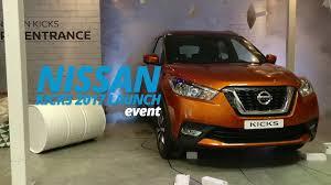 nissan kicks price 2017 nissan kicks regional launch yallamotor com youtube