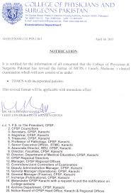 primary letter writing paper college of physicians and surgeons pakistan 2013