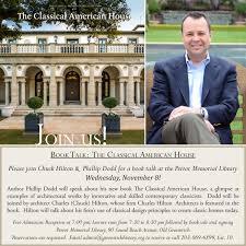 design home book boston you u0027re invited book talk with chuck hilton u0026 phillip dodd the
