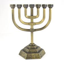 7 candle menorah gifts menorahs bronze jerusalem 7 branch menorah
