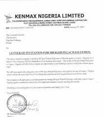 invitation letter for visa rwanda free general cover letter