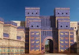 Define Magnificent The Magnificent Ishtar Gate Of Babylon Ancient Origins