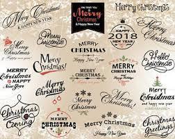 digital christmas cards digital christmas etsy