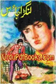 tilsam zaheer ahmed urdu kids books pdf projects