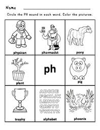 31 best sh worksheets images on pinterest literacy centers
