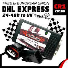chip tuning box isuzu d max 2 5 3 0 diesel common rail performance