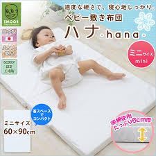 emoor co ltd rakuten global market mini baby futon mattress