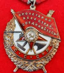 Soviet Union Flag Ww2 Vintage Ww2 Russian Soviet Union Order Of The Red Banner Medal For
