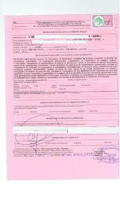 immatriculation chambre de commerce eregulations sénégal