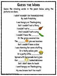 thanksgiving worksheets kidskonnect