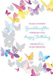 granddaughter birthday card colourful butterfly design size 9 x