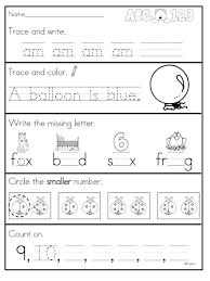 homework differentiated a teeny tiny teacher