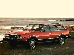 subaru leone wagon topical advertising station wagons ran when parked